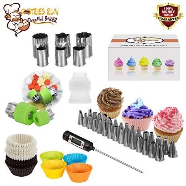 Dreamall 148 Piece Dekorasi Kue Anti Karat Tip, kertas/Silikon Cupcake Liners/Pemotong Sayur/Termometer Daging/Silikon Kue Kering Tas/Kuku Bunga/Couplers -Internasional