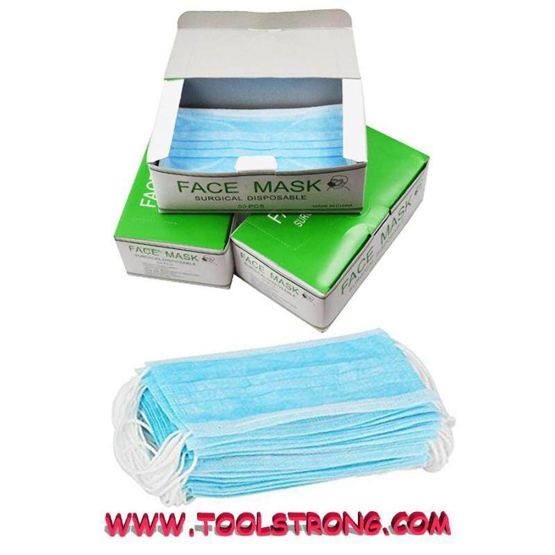 DUST MASK FACE MASK 10 BOXES