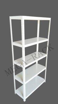 rack. ec rack cw steel shelving beige a
