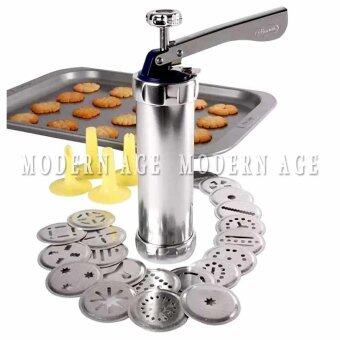 Harga Empire Living Deluxe Cookie Press Biscuit Maker