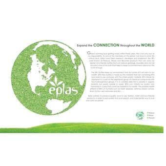 EPLAS BPA FREE BOTTLE 400ML - 2