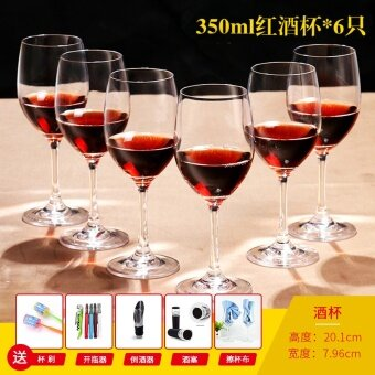 European glass cup lead-free home grape wine cup suit