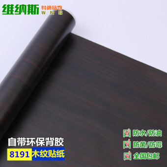Harga [Every day special] the old room door wood the old furniturerefurbished stickers self-adhesive Waterproof Wall wallpaper shoefloor Film