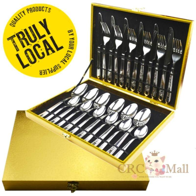 Buy Exclusive Gold Plated Floral Gift Box 24 PCS Stainless Steel Cutlery Set Malaysia