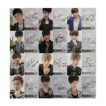 Harga EXO MAMA Album Kpop Photo Card Self Made Paper Cards AutographPhotocard XK336