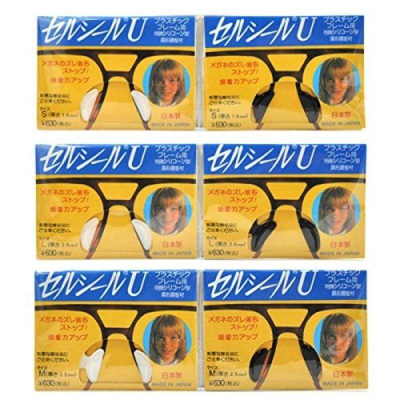 eZAKKA Silicone Nose Pads 1.8mm 2.5mm 2.8mm Anti-slip Adhesive Stick on Eyeglass Sunglass Glasses Spectacles Nose Pad,6-Pairs(Black and Transparent)