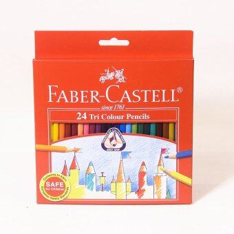 FABER-CASTELL TRI-GRIP COLOUR PENCIL 24L