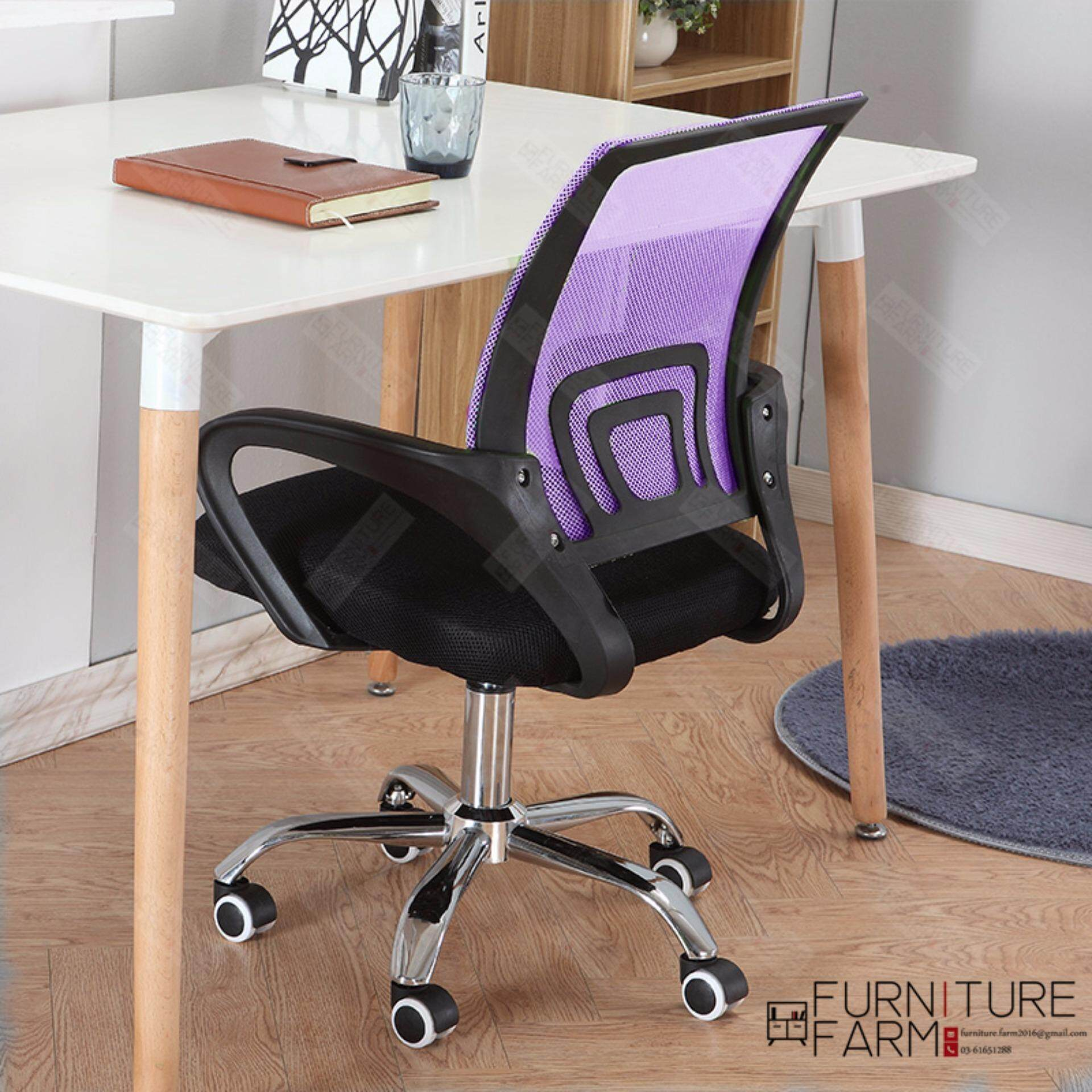 F Adjule Swivel Med Back Mesh Mix Match Office Chair With Chrome Leg Malaysia