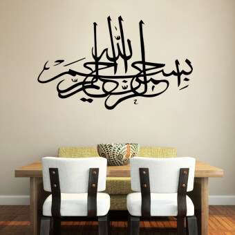 Harga Features Foreign Trade Allah Muslim home jewelry Arab text Living Room Restaurant background wall stickers ZY545
