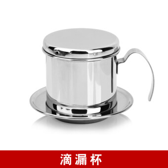 Free Shipping 304 Vietnam models stainless steel coffee pot drip cup hand punch pot coffee pot home coffee appliances