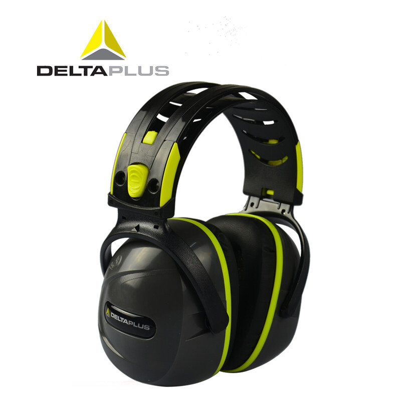 Buy French Deltaplus soundproof earmuffs professional industrial noise headset to sleep learning work noise abatement earmuffs Malaysia