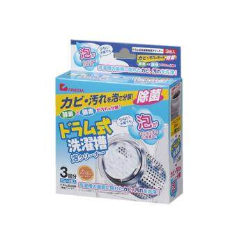 Frond Load Washing Machine Cleaner