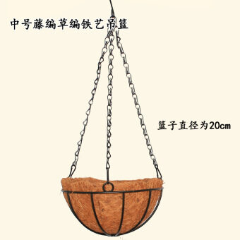 Garden coconut palm wrought iron wall basket pots wall hangingdecorative flower artificial flowers floral hanging baskets