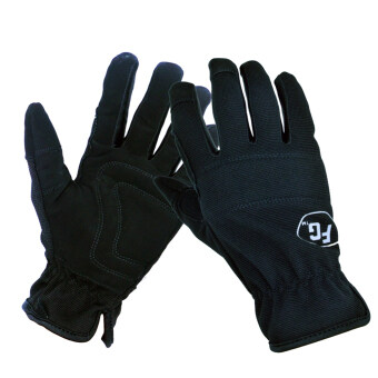 Harga Garden Gloves Safety Gloves Gardening Work Glove (Black)