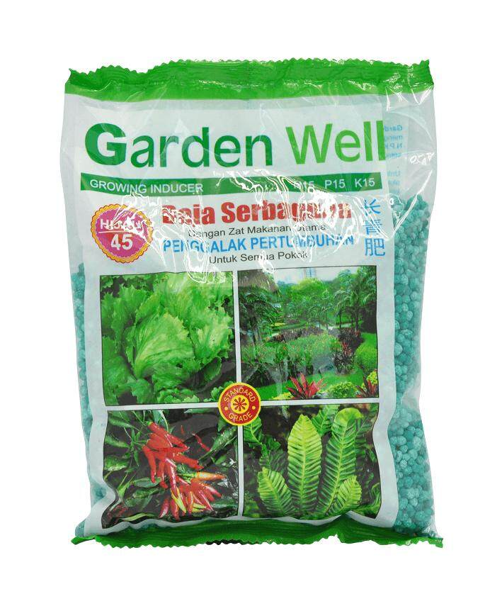 GardenWell Fertilisers Growing Inducer (400gm)