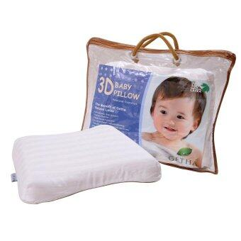 Harga Getha Baby 3D Natural Latex Pillow