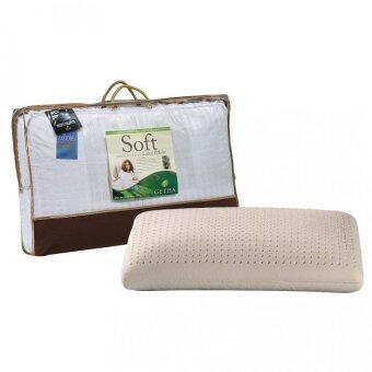 Harga Getha Classic Soft Latex Pillow