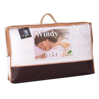 Harga Getha Classic Windy Latex Pillow