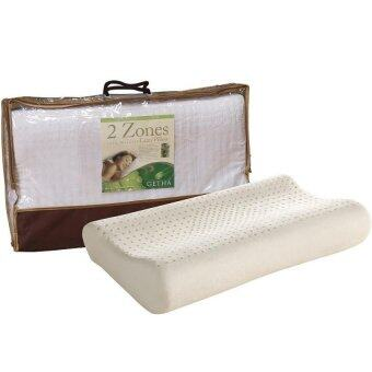 Harga Getha Functionality 2 Zone Latex Pillow