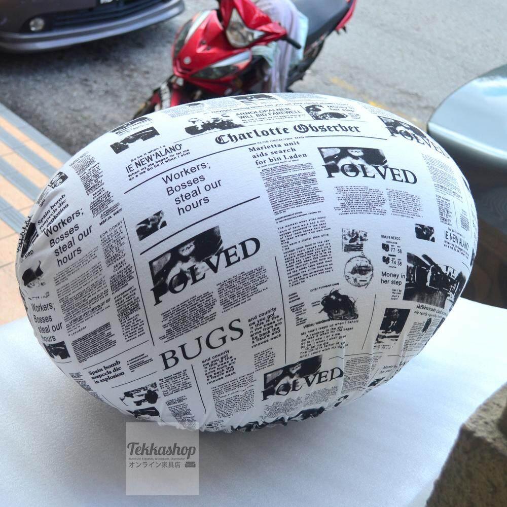 Tekkashop EG002 Denis Santachiara Newspaper Inspired Egg Shaped Footrest Stool
