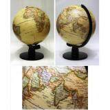 Globe Political Geographical 300mm Diameter