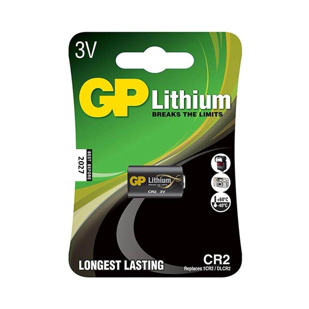 GP Batteries Lithium Photo ...