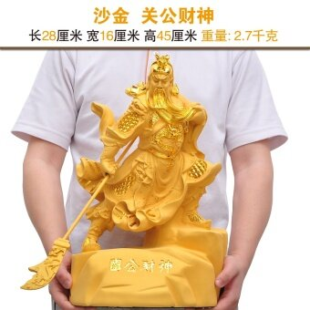 Harga Guan gong guan gong wu treasurer lucky buddha decoration craftsentrance opened housewarming gift decoration
