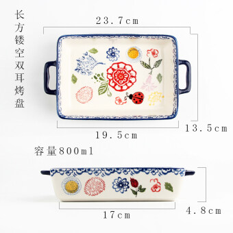 Hand-painted Pan cheese baked rice home oven with baked bowl