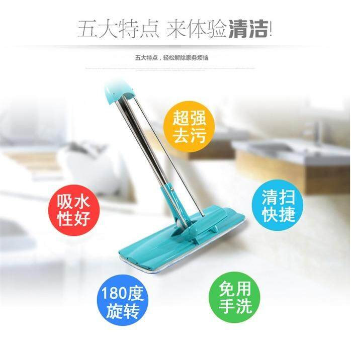 Handwash Free 360 Degree Multi-Function Fibre Magic Mop (Purple)