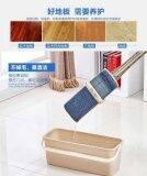Handwash-free 360 degree multifuction fibre Magic Mop(BIG SIZE)