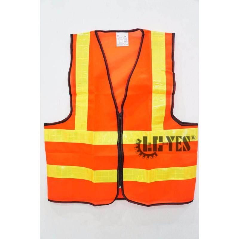 Hi-Vis Safety Vest Reflective Jacket Security Waistcoat WITH ZIP Fluorescent Neon Orange Green HS724-1