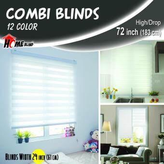 [Home Blind] Width 61cm to 130cm / Zebra Blinds / W61cm x H183cm /Made in Korea (Snow White)