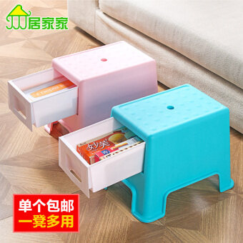 Home home plastic changing his shoes stool storage stool small stool multi-function can be sit people stool sofa stool Storage Stool