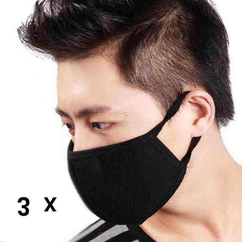 Buy Home Living Masks Filters 3 Pcs Set Unisex Men Women Adult Pm 2.5 Cotton Activated Carbon Anti-Fog Anti Dust Flu Face Mouth Warm Masks Healthy Air Filter Dustproof Antivirus Antibacterial Protective G Malaysia