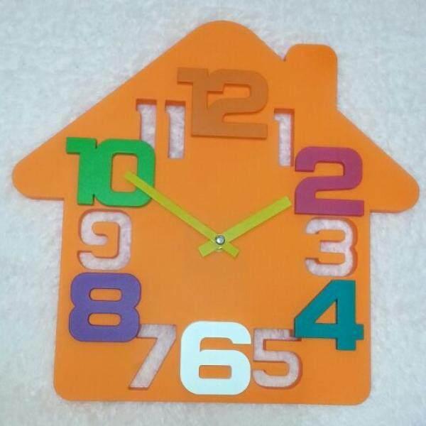 Home Shaped Wall Clock