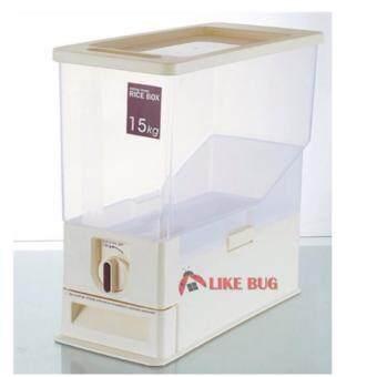 HomeWiz: 15kg Rice Dispenser