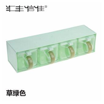 HSBC Xinjia square four grid can be upright plastic seasoning box