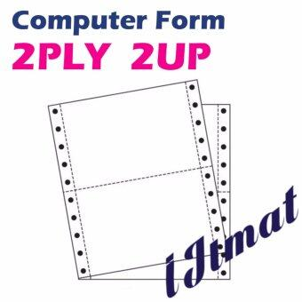 Harga I JIMAT Sonoform 2ply 2up NCR Computer Form