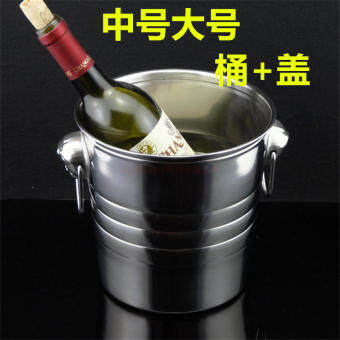Ice bucket stainless steel ice bucket KTV wine bar supplies champagne bucket wine bucket beer bucket spit barrels ice bucket