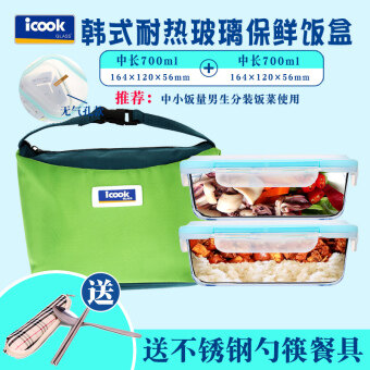 Harga ICook glass boxes lunch box microwave special storage box refrigerator storage box insulation suit IK061