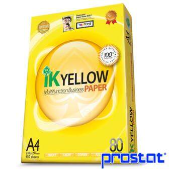 IK YELLOW A4 COPIER PAPER 80G - 10REAM (450SHEET)