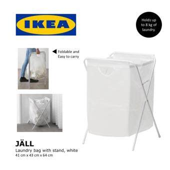IKEA JALL Foldable Laundry Bag With Stand Organizer White 8KG Max