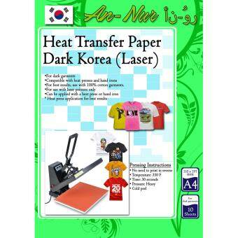 Harga An-Nur T-Shirt Dark Heat Transfer Paper Korea Laser (10pcs/pkt)