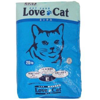 Harga Love Cat Food 20kg
