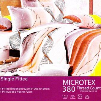 Harga MRS DIY BED SHEET - SINGLE FITTED (M18)