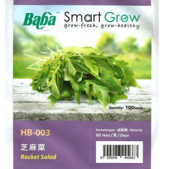 Harga BABA SMART GROW HB-003 Rocket Salad 100seeds