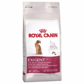 Harga Royal Canin Exigent 33 Aromatic Attraction 4kg