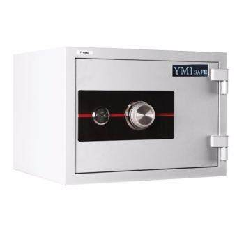 Harga YMI Fire Resistant Safe Box (YMI-H58C_58kg)_MADE IN KOREA