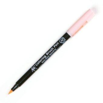 Harga Koi Coloring Brush Pen - Pale Orange