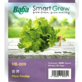 Harga BABA SMART GROW HB-009 Plain Parsley 100seeds